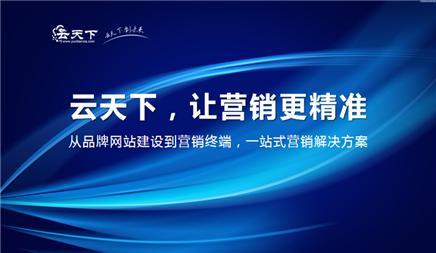 徐州网站建设这样做就能立于不败之地